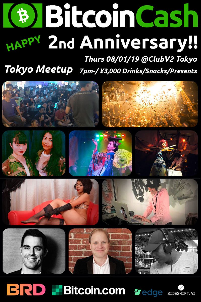 #03(E): Tokyo Bitcoin Cash 2nd Year Anniversary Party Overview!