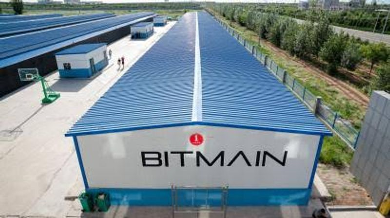 Bitmain Lost $10 Million of Market Value From its Peak as it eyes on U.S. IPO